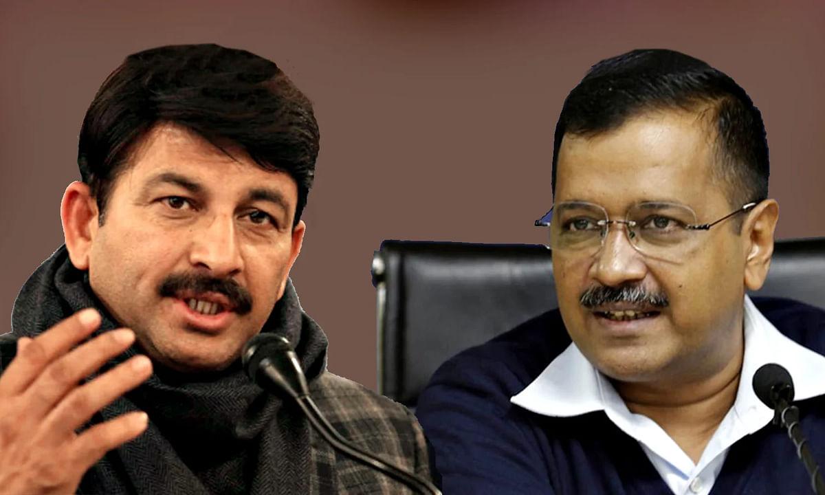 दिल्ली विधानसभा चुनाव 2020: ट्विटर पर BJP और AAP नेताओं का घमासान