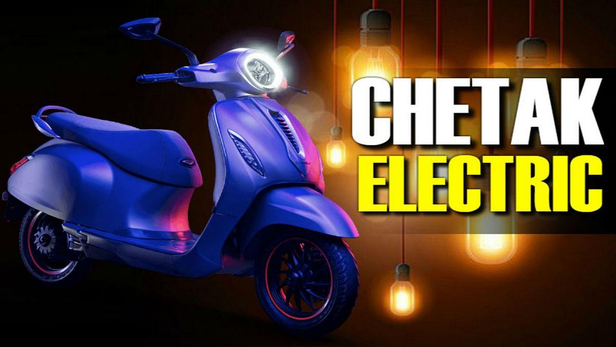 Bajaj Electric Scooter Chetak