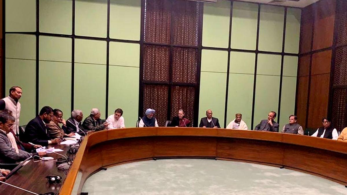 विपक्ष बैठक में सोनिया गांधी ने मोदी सरकार पर साधा जोरदार निशाना