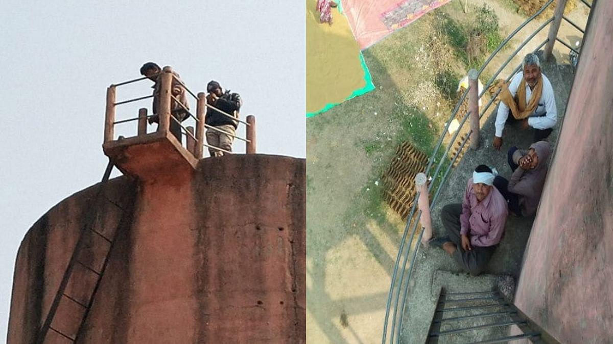 धान खरीदी से परेशान किसान चढ़े पानी की टंकी पर, किया प्रदर्शन