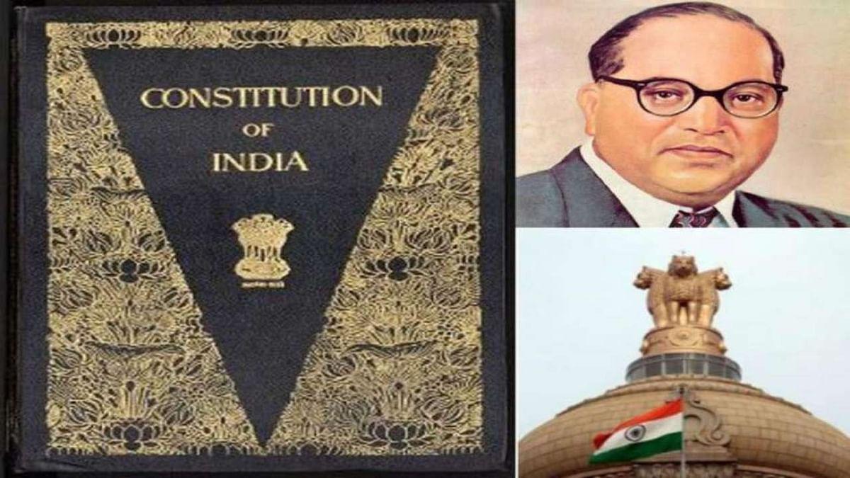 MP के स्कूलों में संविधान की प्रस्तावना का पाठ अनिवार्य