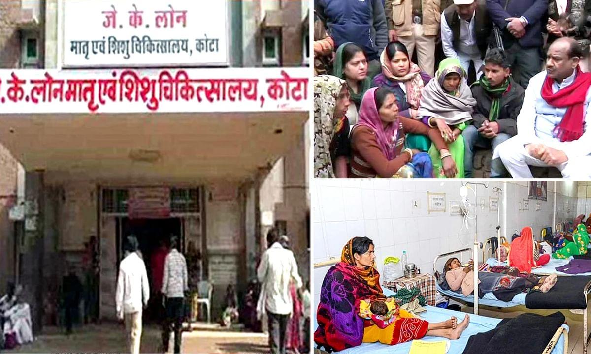 शिशुओं की मौत का आंकड़ा बढ़ा, जायजा लेने पहुंची जोधपुर AIIMS टीम