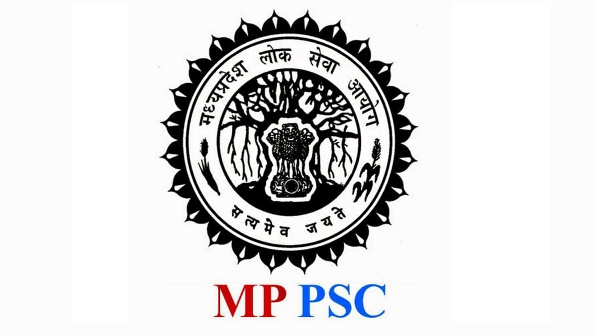विरोध के बाद पीछे हटी MPPSC, किया सवालों का विलोपन