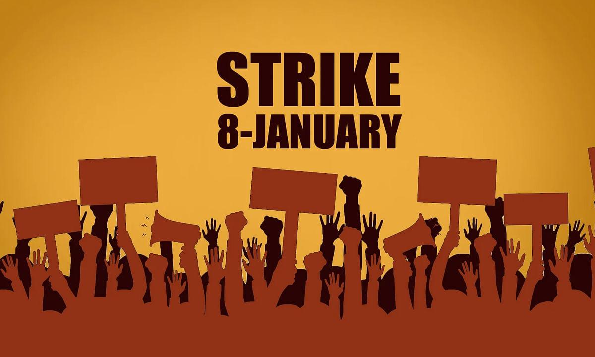 'श्रमिक विरोधी नीतियों' के खिलाफ 8 जनवरी को देशव्यापी हड़ताल