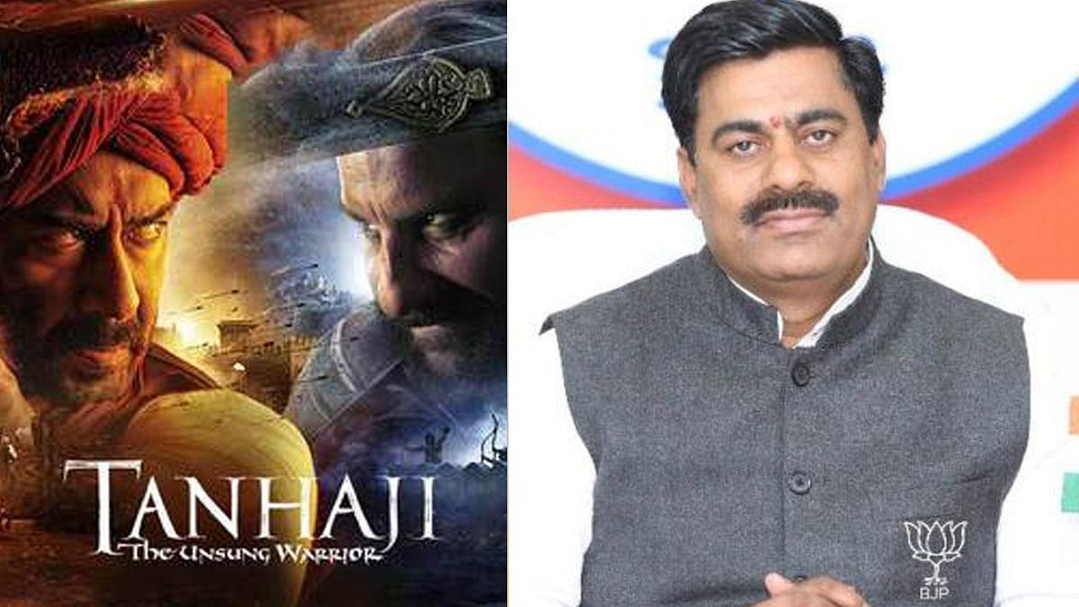 BJP MLA शर्मा ने 'तानाजी' फिल्म को टैक्स फ्री करने की उठाई मांग