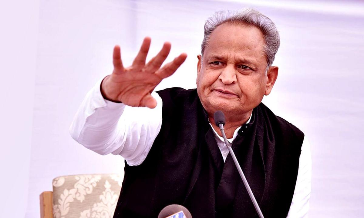 मासूमों की मौत पर हो रही राजनीति : राजस्थान CM ने दी सफाई