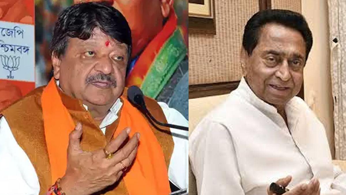 """CM कमलनाथ पर भड़के कैलाश """"जिंदगी भर के पट्टे पर नहीं आई है सरकार"""""""
