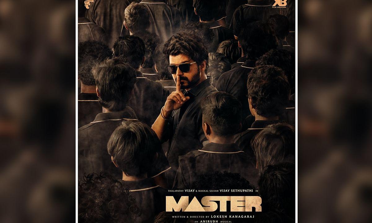 फिल्म 'मास्टर' का दूसरा लुक आउट