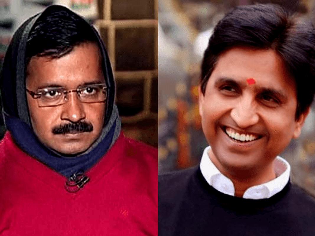 दिल्ली चुनाव : केजरीवाल के ट्वीट पर कवि कुमार विश्वास का पलटवार
