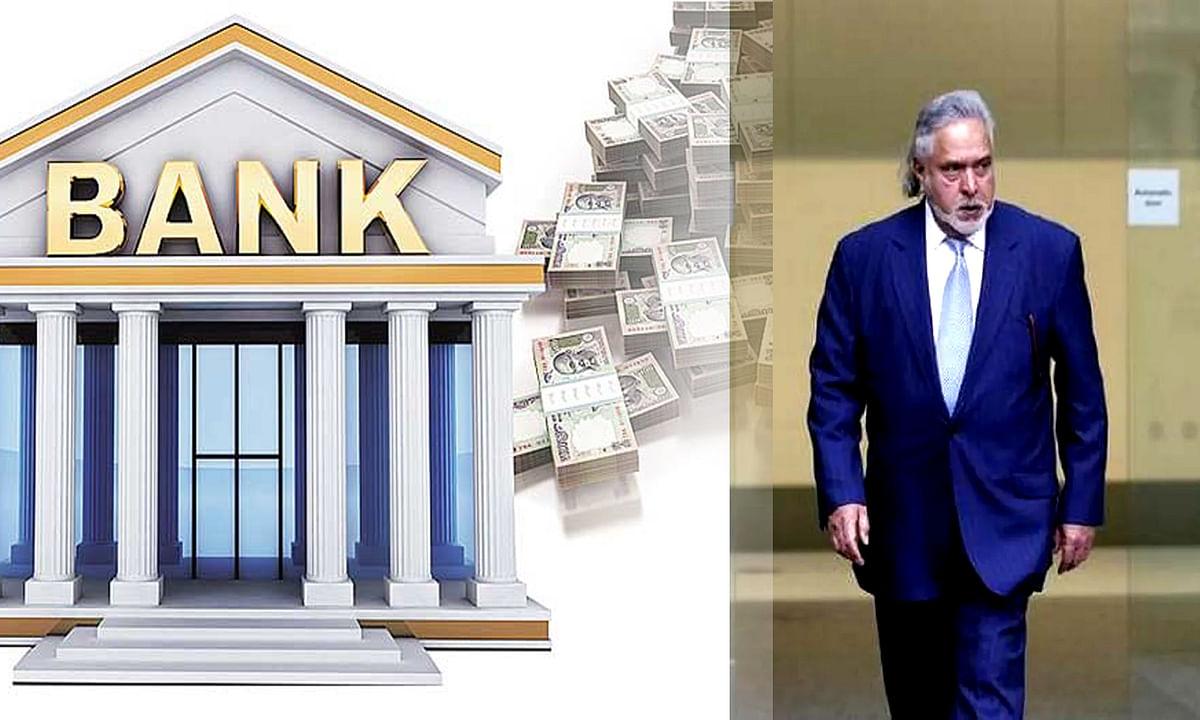 SBI सहित कई बैंक अब माल्या की संपत्ति से वसूल सकेंगे अपना कर्ज
