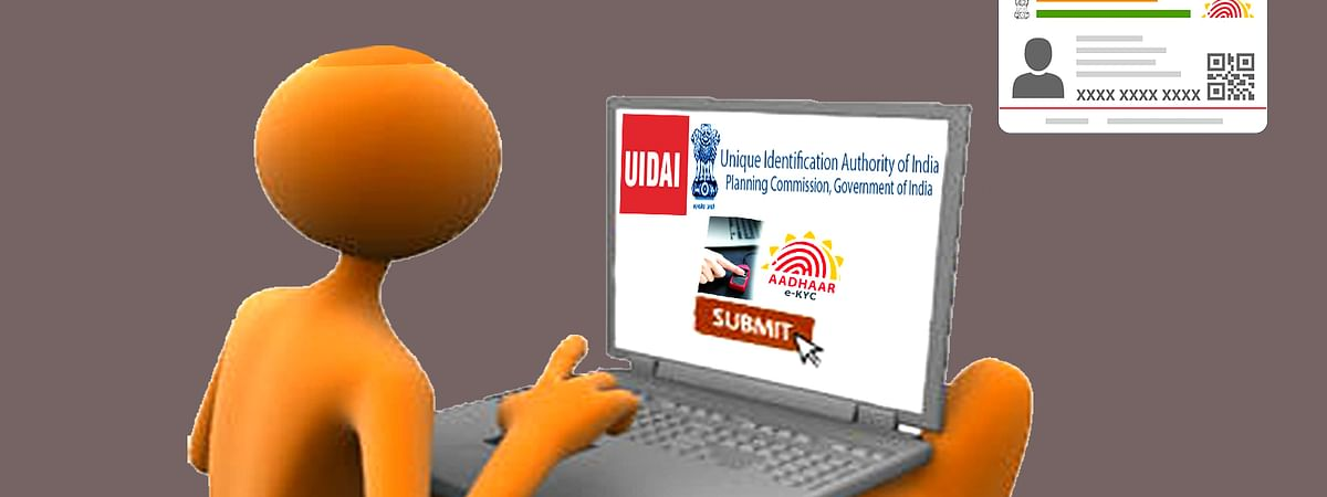 Online Registration for Adhar Card