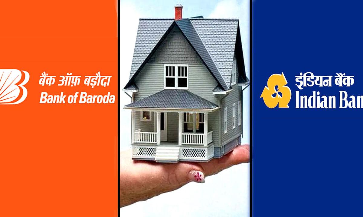 बैंक ऑफ बड़ौदा और इंडियन बैंक ने की MCLR में कटौती