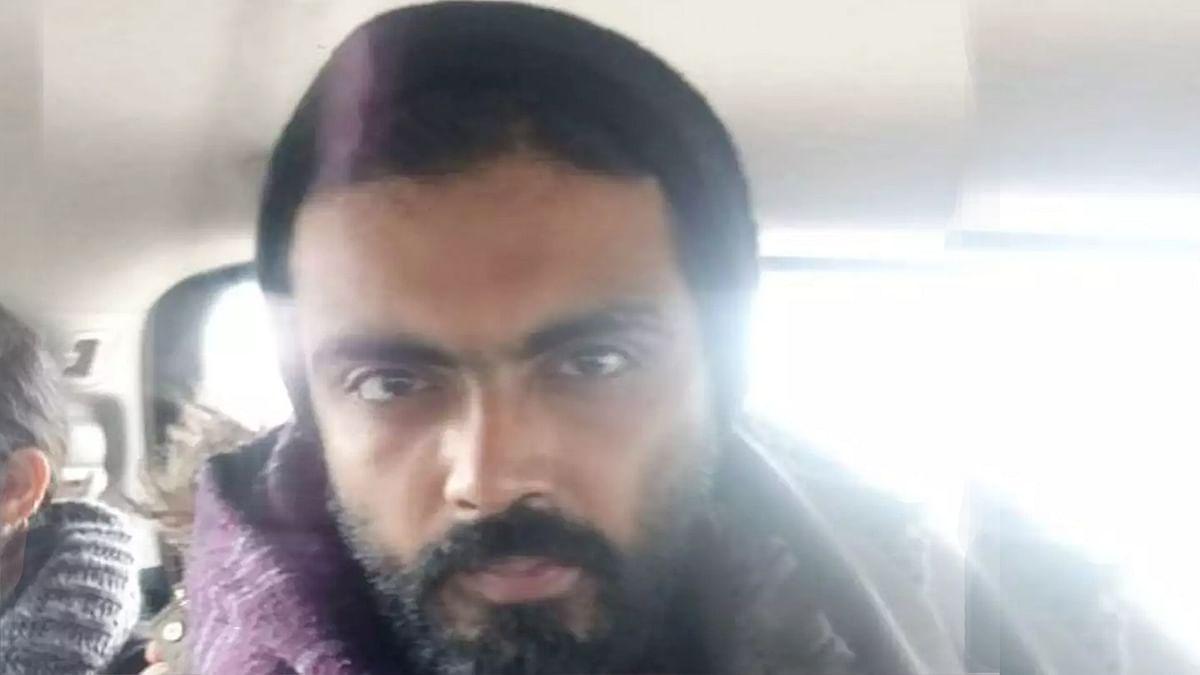 देशद्रोही बयान देने वाला JNU छात्र शरजील इमाम गिरफ्तार