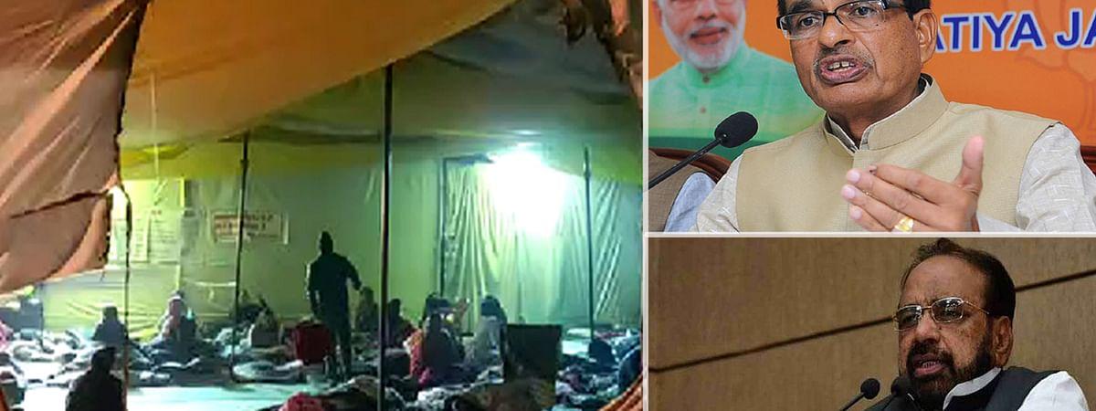 अतिथि शिक्षकों के पंडाल में आगजनी मामले में  BJP ने सरकार को घेरा