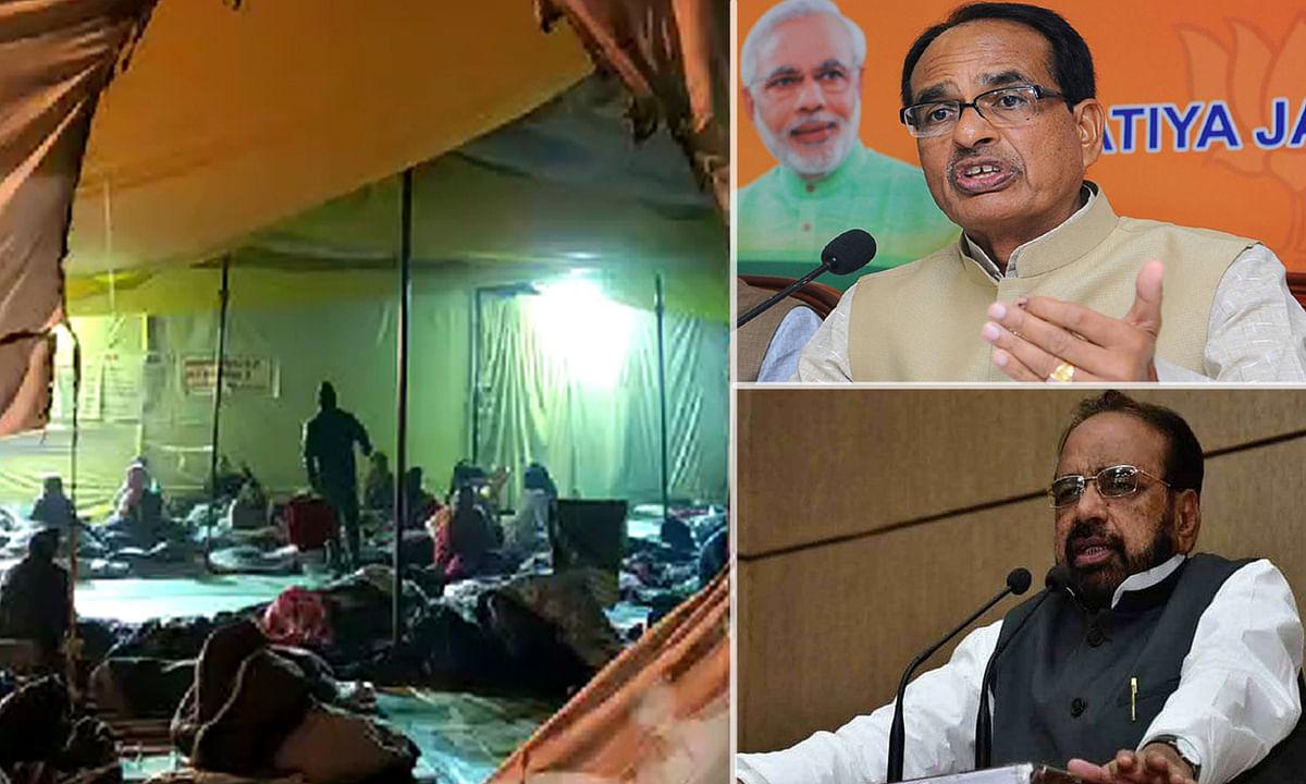 BJP ने सरकार को घेरा: अतिथि शिक्षकों के पंडाल में आगजनी की जाँच हो