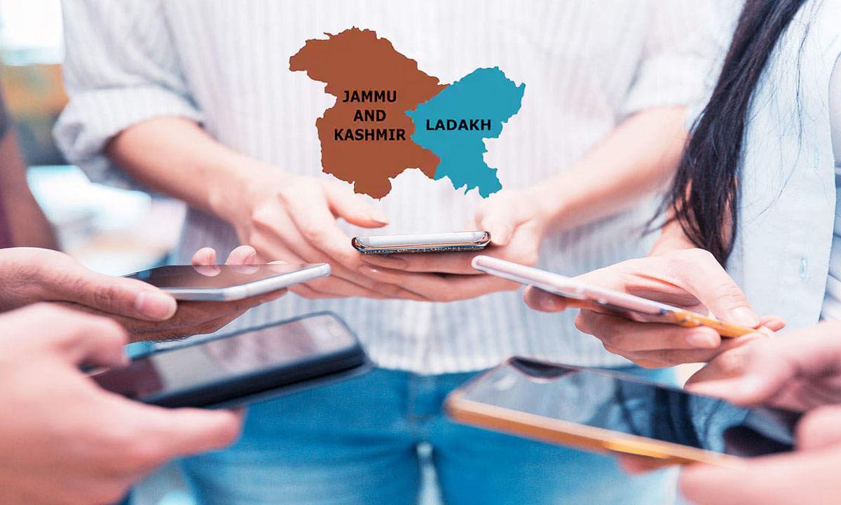जम्मू-कश्मीर के लोग अब कर सकेंगे इंटरनेट का इस्तेमाल