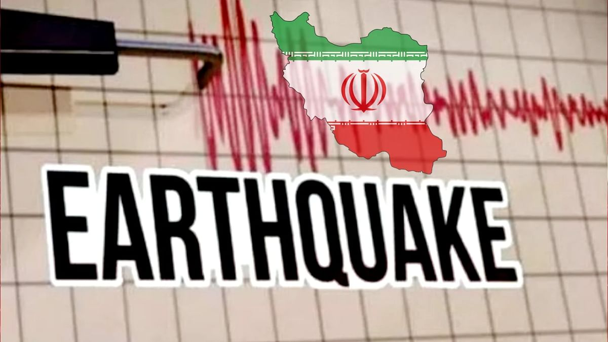 Earthquake On Bushehr Nuclear Power Plant