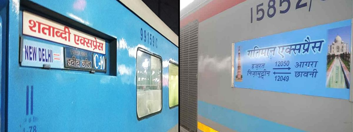 Railways Decided to Replace Shatabdi Express trains