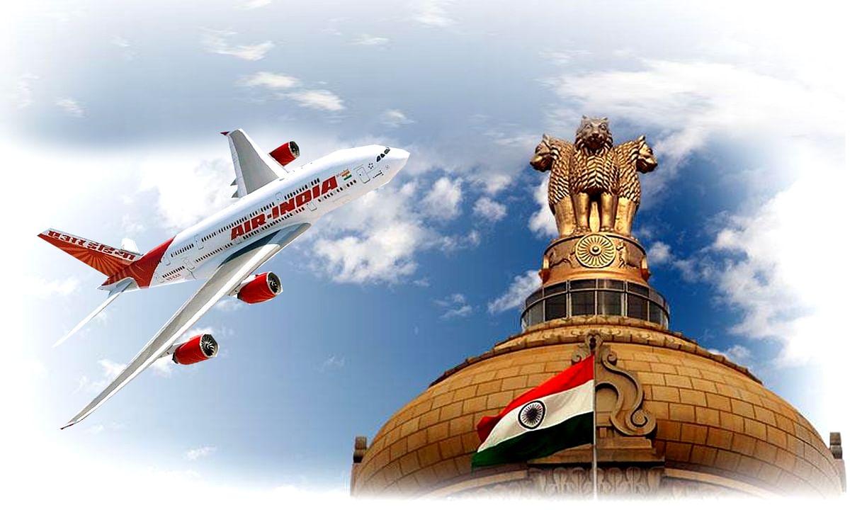 सरकार ने लिया Air India को लेकर ये बड़ा फैसला