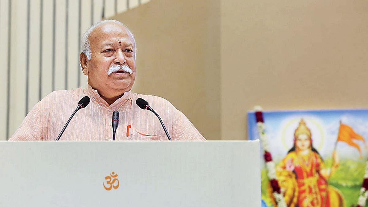 संघ को समाप्त करने वाले खुद समाप्त हो गए : RSS प्रमुख मोहन भागवत