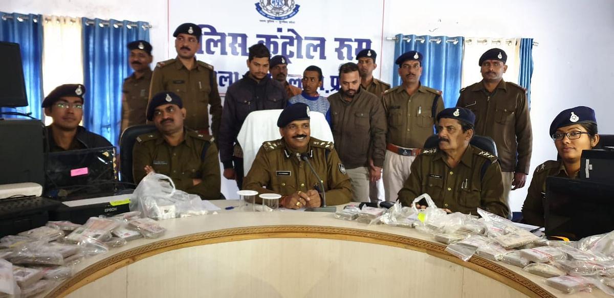 ठगी करने वाले माफियों तक पहुंची पुलिस