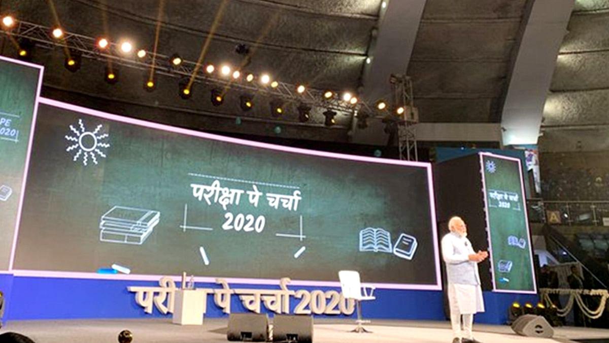 Pariksha Pe Charcha 2020