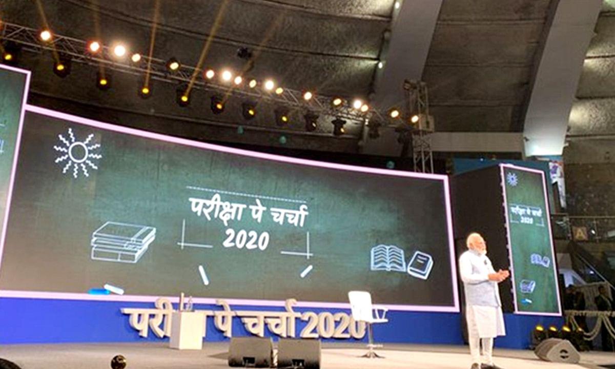 परीक्षा पे चर्चा 2020: मोदी ने हैशटैग विदाउट फिल्टर पर कही ये बात