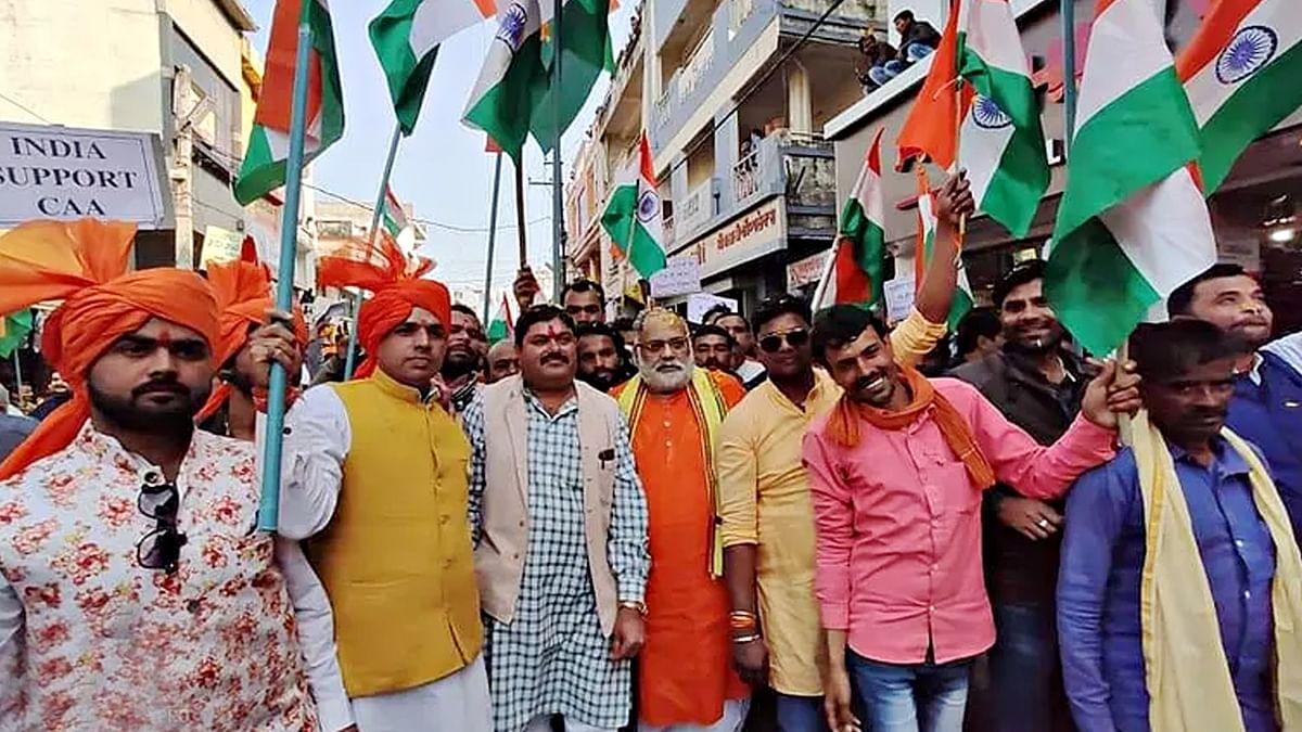 विदिशा में CAA के समर्थन में सड़कों पर उमड़ा जनसैलाब