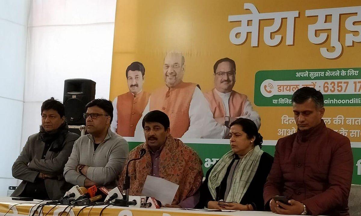 दिल्ली चुनाव: BJP को 11,65,636 सुझाव दिल्लीवासियों ने दिए: तिवारी