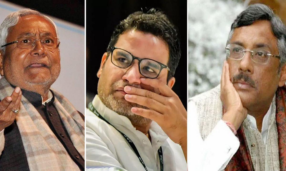 JDU के 2 नेता बर्खास्त, 5 मिनट बाद पीके का जवाब-भगवान आपका भला करे