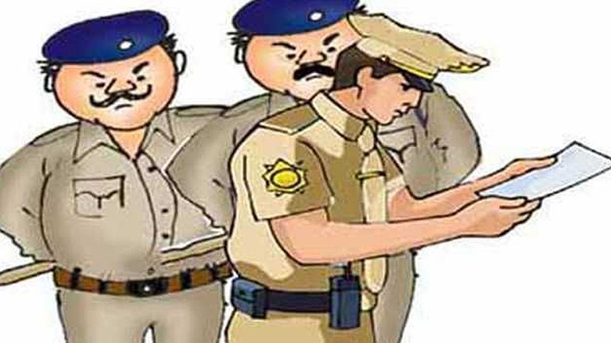 पुलिस विभाग ने जारी की सूची