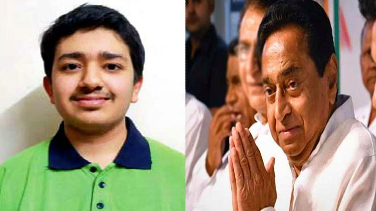 आकर्ष ने बढ़ाया प्रदेश का गौरव: CM ने दी बधाई