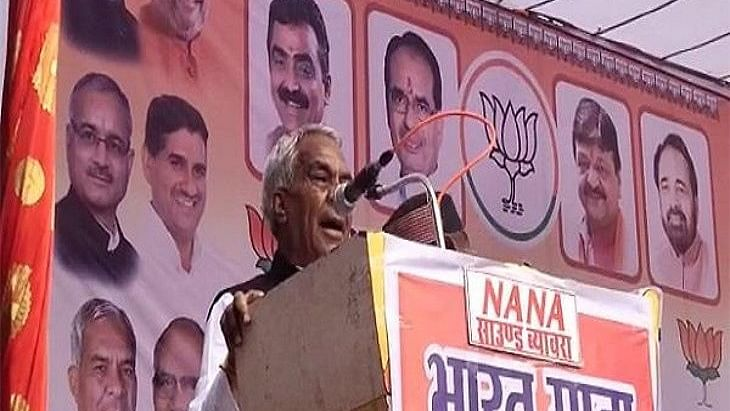 भाजपा पूर्व मंत्री यादव ने अपने बयान पर खेद व्यक्त किया