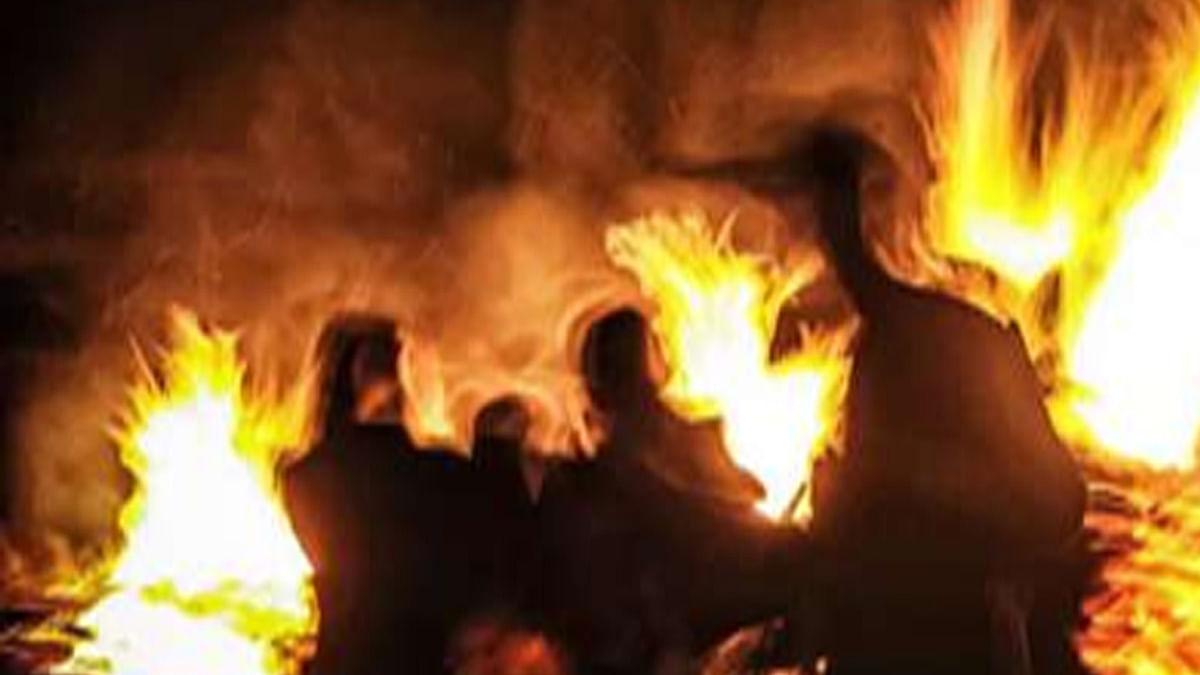 पारिवारिक विवाद बना अग्निकाण्ड, 4 लोगों को  जलाया जिंदा