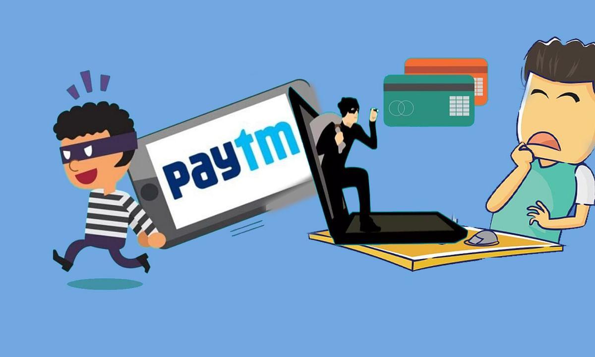 Paytm पेमेंट बैंक ने सरकार को दी घोखाधड़ी करने वाले नबरों की लिस्ट