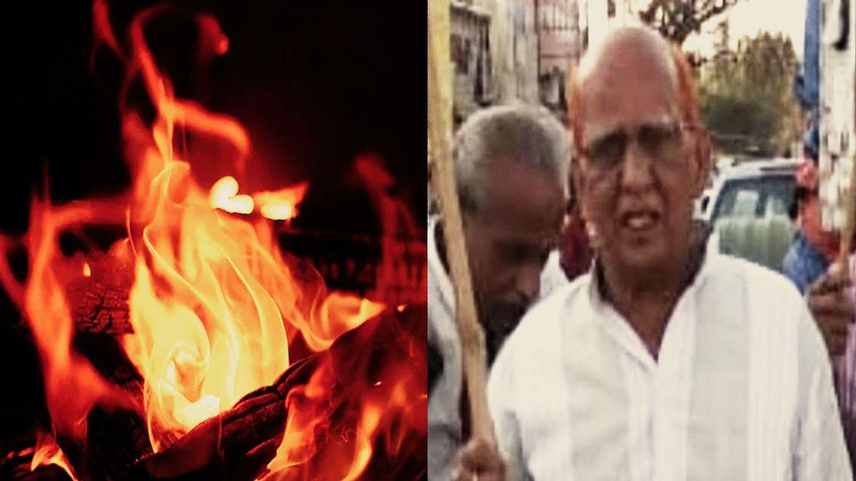 नेता ने खुद को किया आग के हवाले
