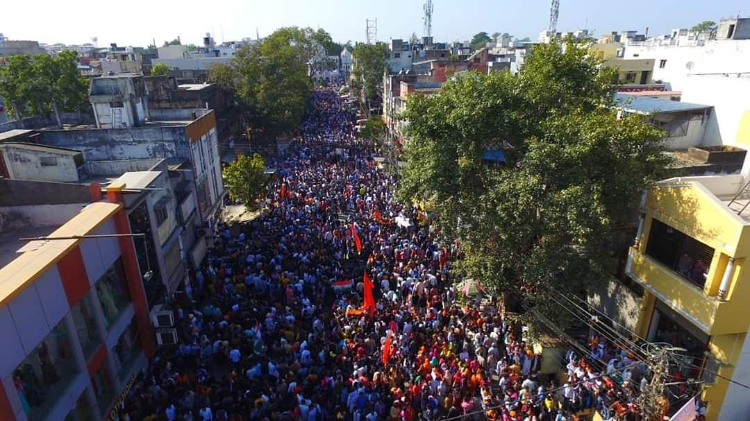 उज्जैन में CAA  के समर्थन में सड़को पर सैकड़ो लोग