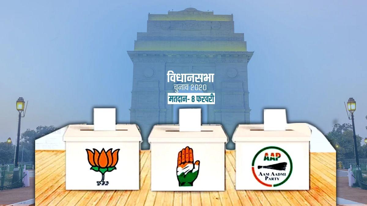 दिल्ली में अगले माह की इस तारीख को होंगे चुनाव