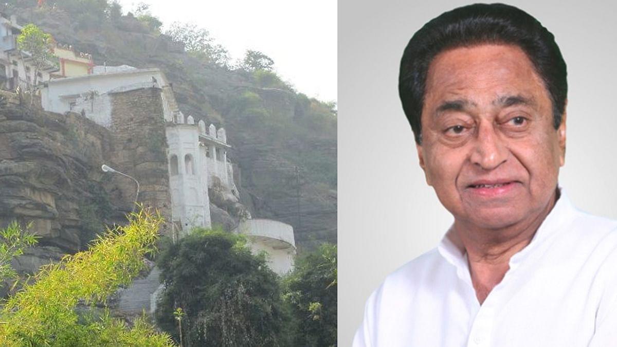 जनता के सहयोग से राम वन गमन पथ को संवारेगी कमलनाथ सरकार