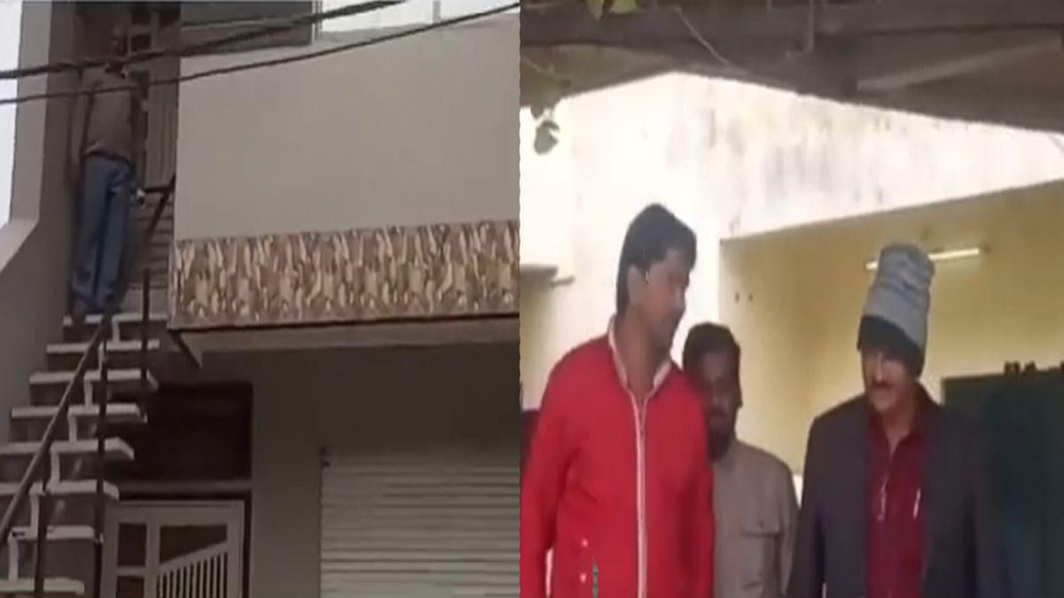 उज्जैन: अधिकारी के घर रच रहे थे हनीट्रैप का षड्यंत्र, आरोपी फरार