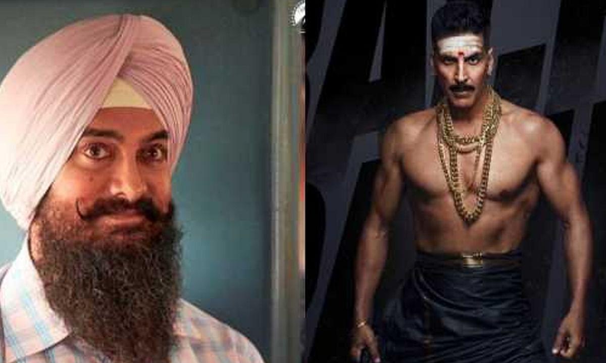 आमिर के कहने पर अक्षय कुमार ने बदली अपनी फिल्म की रिलीज डेट