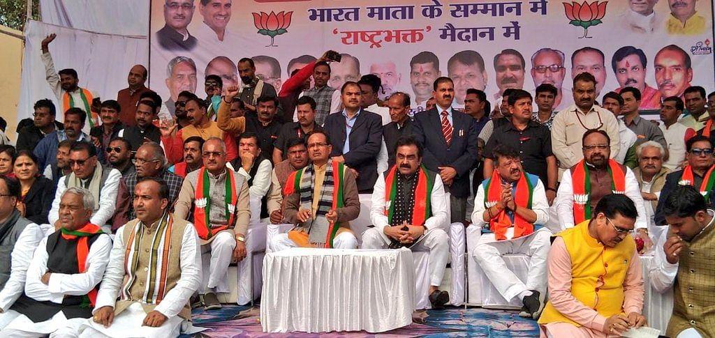 सत्ता के नशे में चूर हैं कांग्रेस के मंत्री : शिवराज सिंह