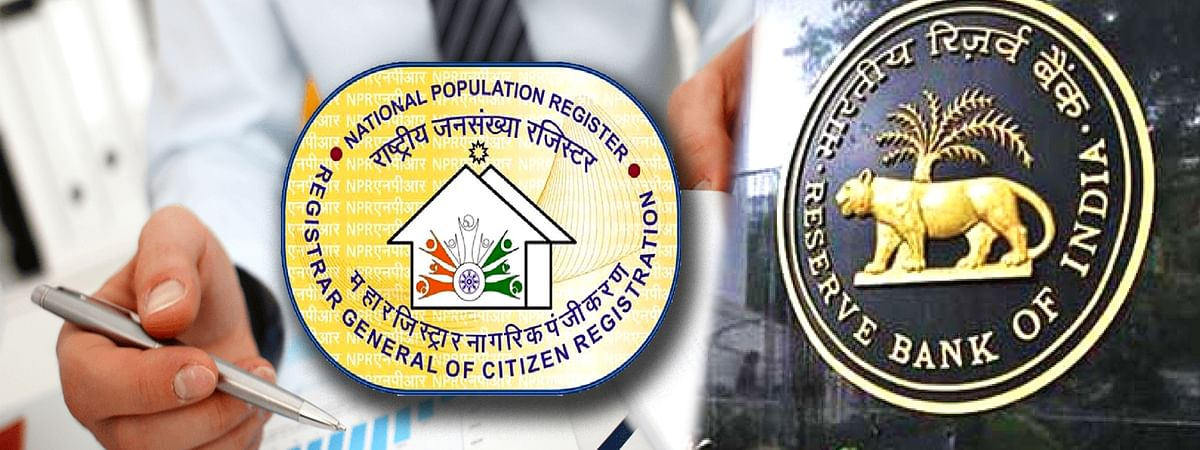 RBI Included NPR in List of Legal Documents