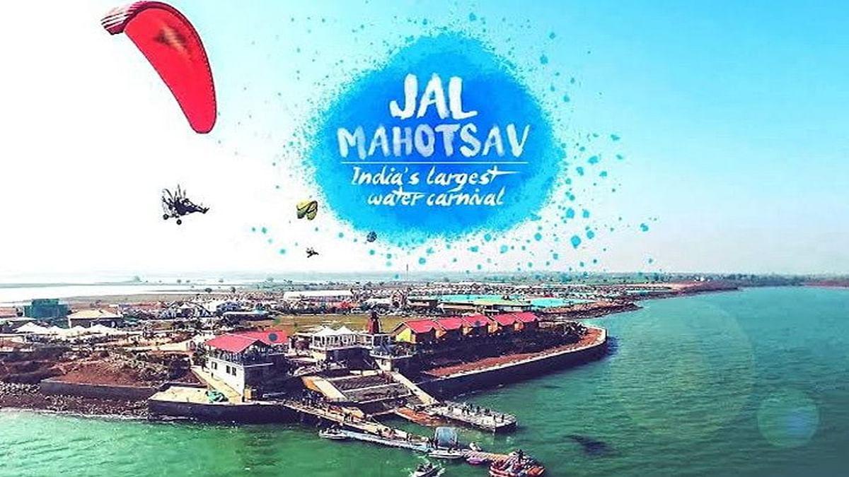 Hanumantiya Water Festival 2020