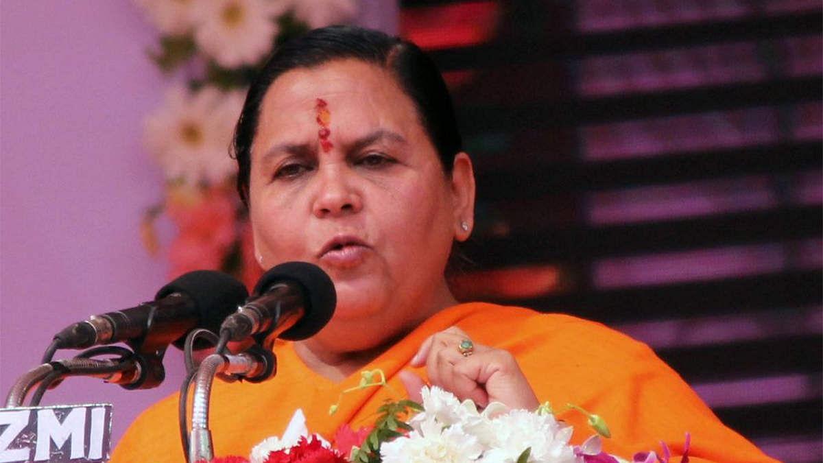 विचारकों का एक धड़ा JNU में जहर घोल रहा है : उमा भारती
