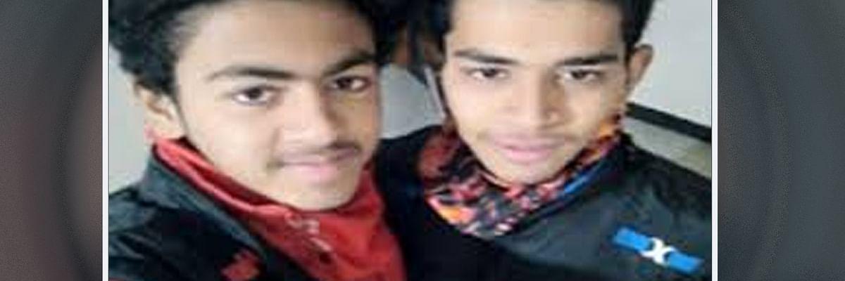 लापरवाही बनी हादसा: रफ्तार ने निगली चचेरे भाइयों की जान