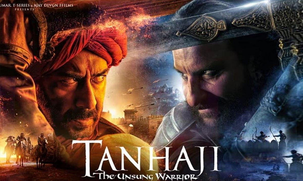 मुफ्त में बांटे गए अजय की फिल्म 'तानाजी' के टिकट, दीपिका हैं वजह