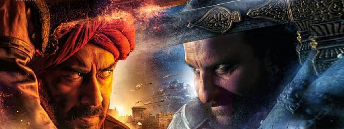 मुफ्त में बांटे गए अजय की फिल्म 'तानाजी' का टिकट