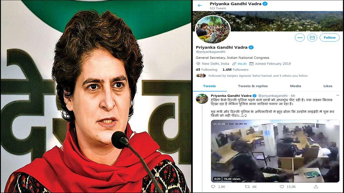 प्रियंका गांधी वाड्रा ने ट्वीटर पर शेयर किया जामिया का वीडियो