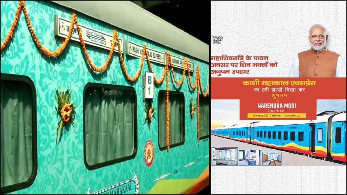 प्रधानमंत्री मोदी ने 'काशी महाकाल एक्सप्रेस' को दिखाई हरी झंडी